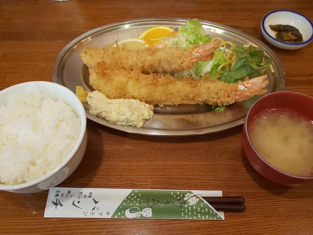 宮古島たかし( )