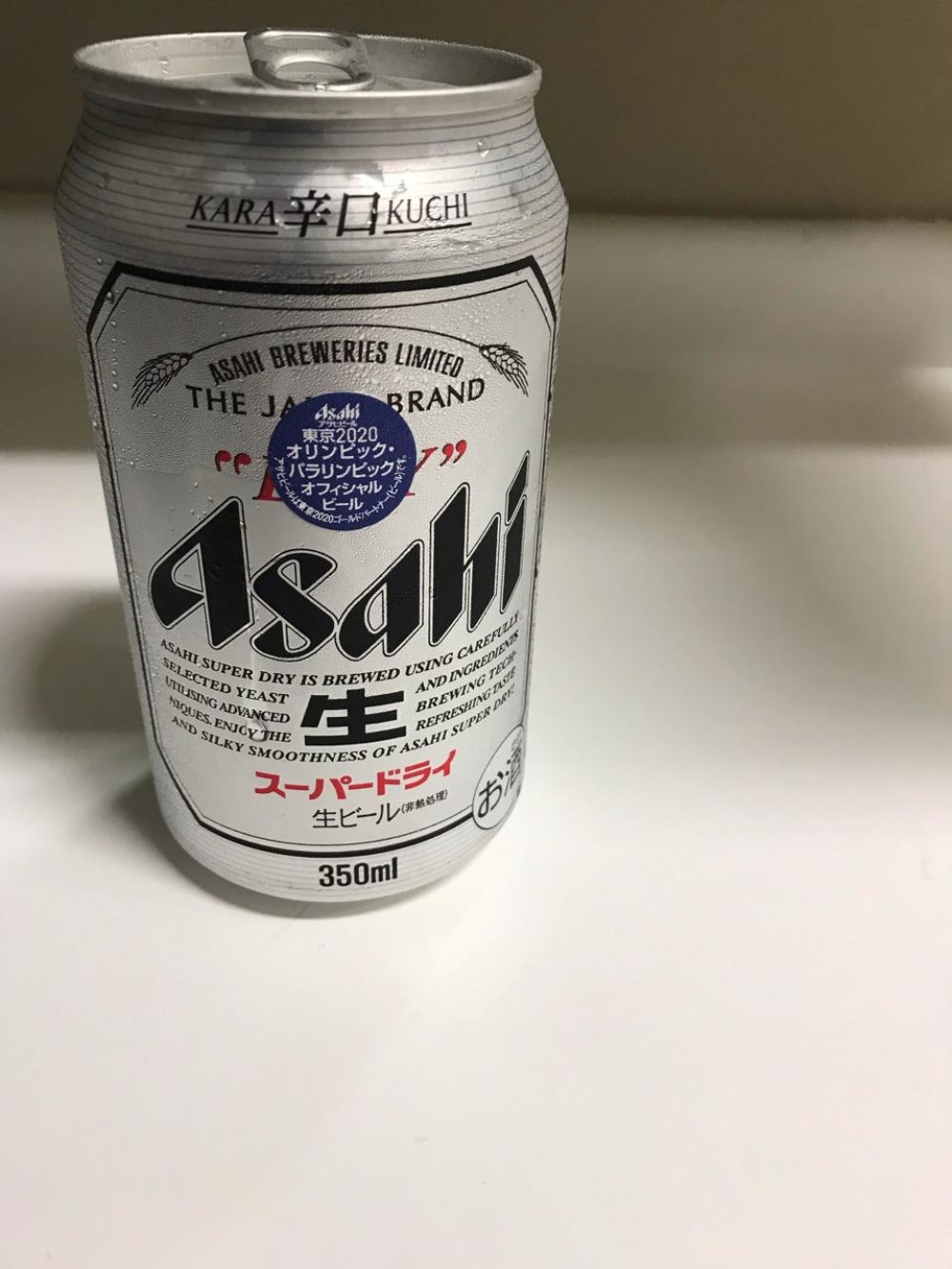 郷本直也(郷本直也 )