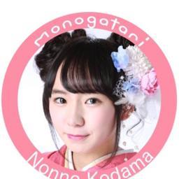 児玉のんの 【monogatari】