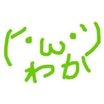 ガッチャ_わか