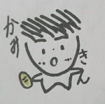 かみきん☆太郎♡渚 綺華♪miao♬