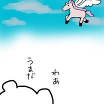 じょに~☆