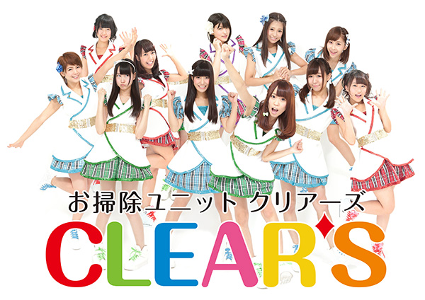 CLEAR'S