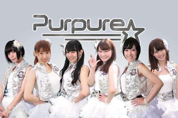 Parpure☆